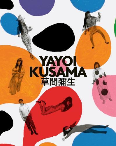 Yayoi Kusama: A Retrospective (Hardback)