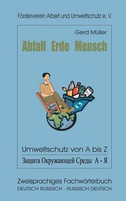 Abfall Erde Mensch (Paperback)