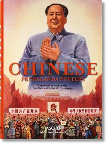 Chinese Propaganda Posters (Hardback)
