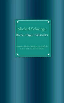 B Che, H Gel, Hollnsether (Paperback)