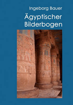 Agyptischer Bilderbogen (Paperback)