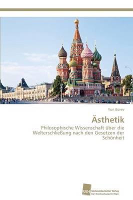 Asthetik (Paperback)