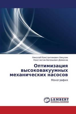 Optimizatsiya Vysokovakuumnykh Mekhanicheskikh Nasosov (Paperback)