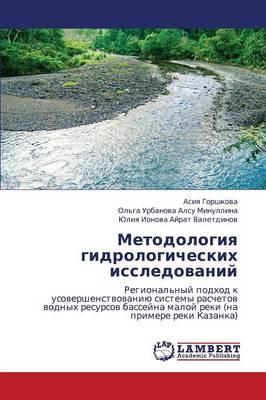 Metodologiya Gidrologicheskikh Issledovaniy (Paperback)