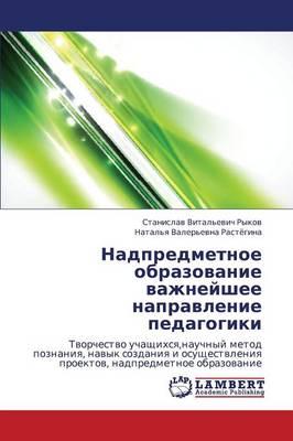 Nadpredmetnoe Obrazovanie Vazhneyshee Napravlenie Pedagogiki (Paperback)