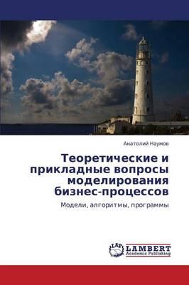 Teoreticheskie I Prikladnye Voprosy Modelirovaniya Biznes-Protsessov (Paperback)