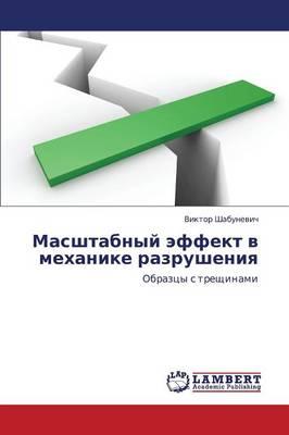 Masshtabnyy Effekt V Mekhanike Razrusheniya (Paperback)