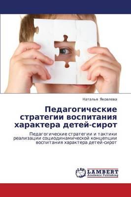 Pedagogicheskie Strategii Vospitaniya Kharaktera Detey-Sirot (Paperback)