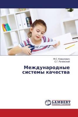 Mezhdunarodnye Sistemy Kachestva (Paperback)