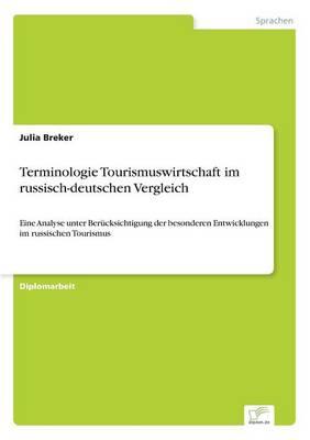 Terminologie Tourismuswirtschaft im russisch-deutschen Vergleich: Eine Analyse unter Berucksichtigung der besonderen Entwicklungen im russischen Tourismus (Paperback)