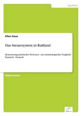Das Steuersystem in Ruland (Paperback)