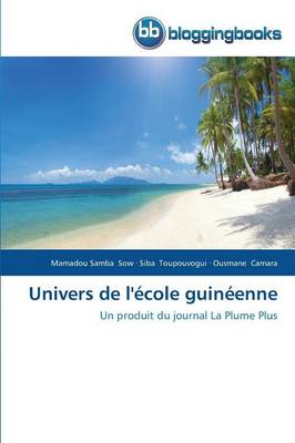 Univers de l'�cole Guin�enne - Omn.Bloggingboo (Paperback)