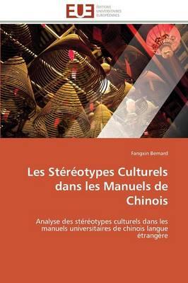 Les St�r�otypes Culturels Dans Les Manuels de Chinois - Omn.Univ.Europ. (Paperback)