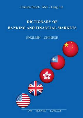Dictionary of Banking and Financial Markets (Paperback)