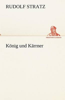 Konig Und Karrner (Paperback)