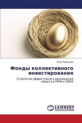 Fondy Kollektivnogo Investirovaniya (Paperback)