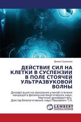 Deystvie Sil Na Kletki V Suspenzii V Pole Stoyachey UL'Trazvukovoy Volny (Paperback)
