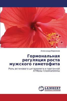 Gormonal'naya Regulyatsiya Rosta Muzhskogo Gametofita (Paperback)