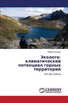 Ekologo-Klimaticheskiy Potentsial Gornykh Territoriy (Paperback)