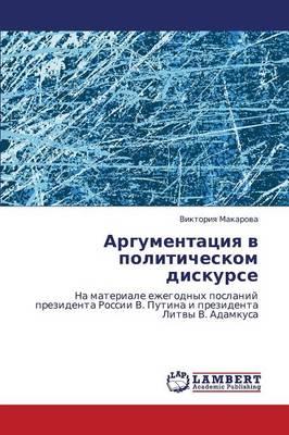 Argumentatsiya V Politicheskom Diskurse (Paperback)