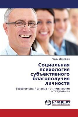 Sotsial'naya Psikhologiya Subektivnogo Blagopoluchiya Lichnosti (Paperback)