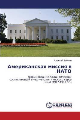 Amerikanskaya Missiya V NATO (Paperback)