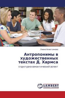 Antroponimy V Khudozhestvennykh Tekstakh D. Kharmsa (Paperback)