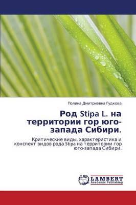 Rod Stipa L. Na Territorii Gor Yugo-Zapada Sibiri. (Paperback)