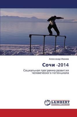 Sochi -2014 (Paperback)