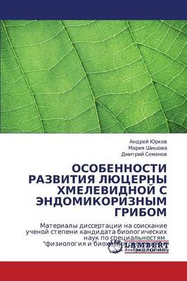 Osobennosti Razvitiya Lyutserny Khmelevidnoy S Endomikoriznym Gribom (Paperback)