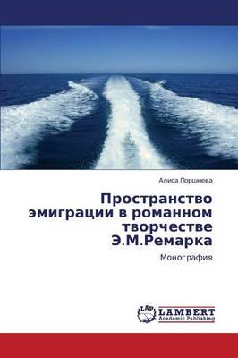 Prostranstvo Emigratsii V Romannom Tvorchestve E.M.Remarka (Paperback)