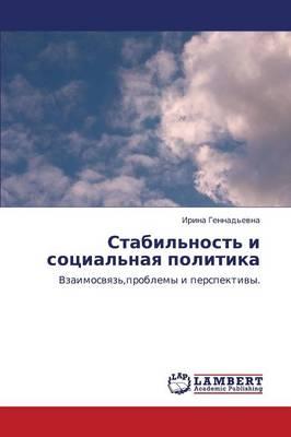 Stabil'nost' I Sotsial'naya Politika (Paperback)
