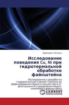 Issledovanie Povedeniya Cu, Ni Pri Gidrotermal'noy Obrabotke Faynshteyna (Paperback)
