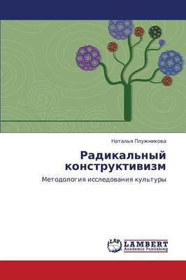 Radikal'nyy Konstruktivizm (Paperback)