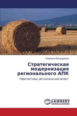 Strategicheskaya Modernizatsiya Regional'nogo Apk (Paperback)