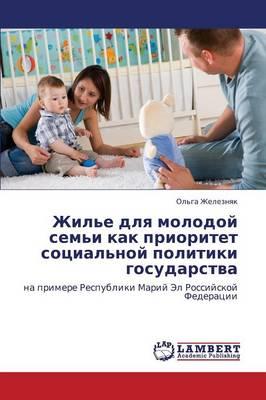 Zhil'e Dlya Molodoy Sem'i Kak Prioritet Sotsial'noy Politiki Gosudarstva (Paperback)