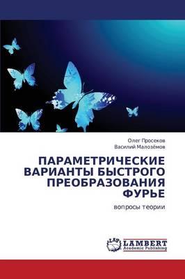 Parametricheskie Varianty Bystrogo Preobrazovaniya Fur'e (Paperback)