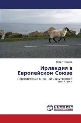 Irlandiya V Evropeyskom Soyuze (Paperback)