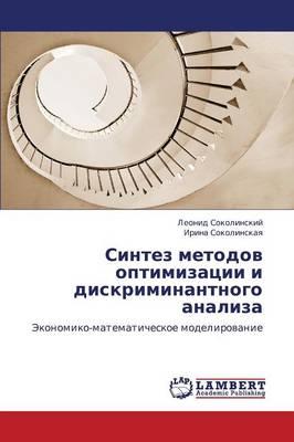 Sintez Metodov Optimizatsii I Diskriminantnogo Analiza (Paperback)