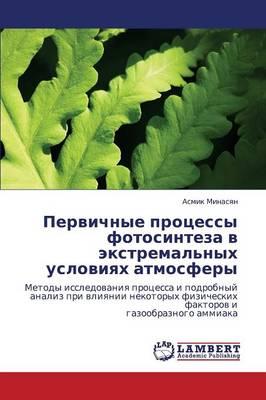 Pervichnye Protsessy Fotosinteza V Ekstremal'nykh Usloviyakh Atmosfery (Paperback)