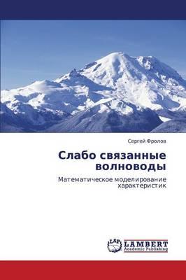 Slabo Svyazannye Volnovody (Paperback)