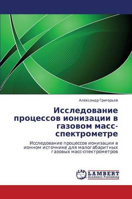 Issledovanie Protsessov Ionizatsii V Gazovom Mass-Spektrometre (Paperback)