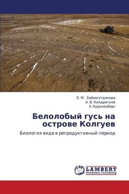 Belolobyy Gus' Na Ostrove Kolguev (Paperback)