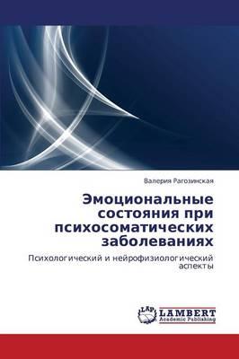Emotsional'nye Sostoyaniya Pri Psikhosomaticheskikh Zabolevaniyakh (Paperback)