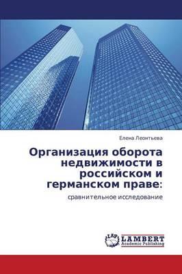 Organizatsiya Oborota Nedvizhimosti V Rossiyskom I Germanskom Prave (Paperback)