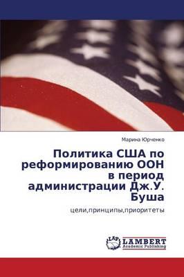 Politika Ssha Po Reformirovaniyu Oon V Period Administratsii Dzh.U. Busha (Paperback)