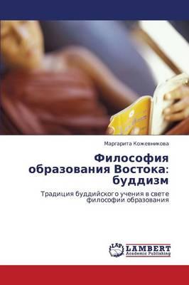 Filosofiya Obrazovaniya Vostoka: Buddizm (Paperback)