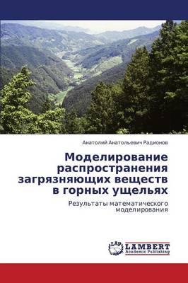 Modelirovanie Rasprostraneniya Zagryaznyayushchikh Veshchestv V Gornykh Ushchel'yakh (Paperback)