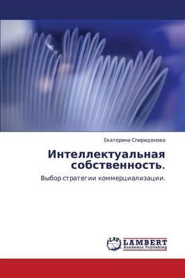 Intellektual'naya Sobstvennost'. (Paperback)