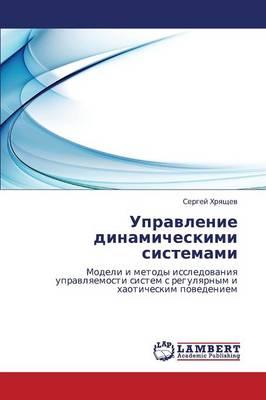 Upravlenie Dinamicheskimi Sistemami (Paperback)